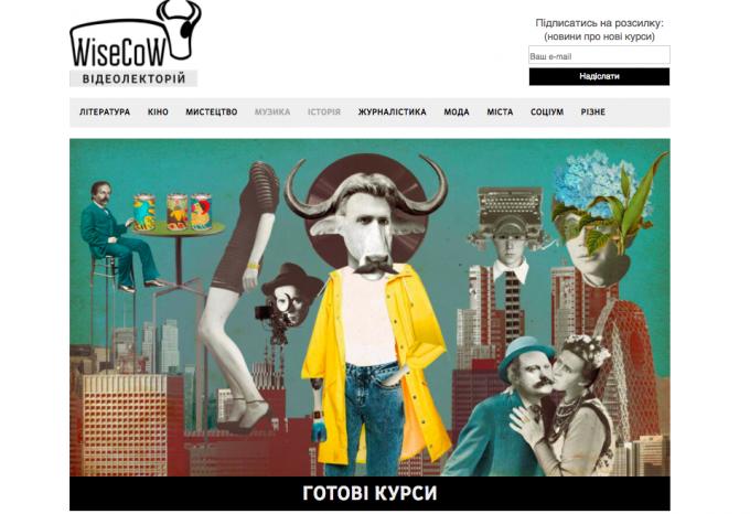 Наука, кіно, ІТ-технології: 5 українських відеопроектів для самоосвіти
