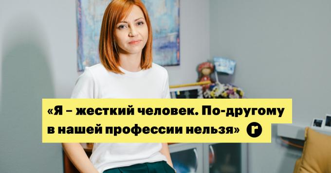 «Я – жесткий человек. По-другому в нашей профессии нельзя», – интервью с креативным продюсером СТБ Натальей Франчук