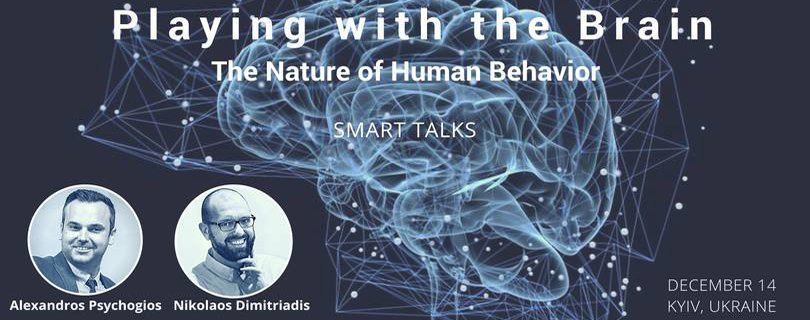 Smart Talks «Playing With the Brain»
