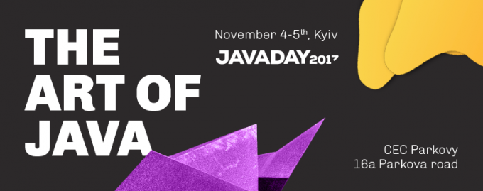 Конференция JavaDay Ukraine 2017