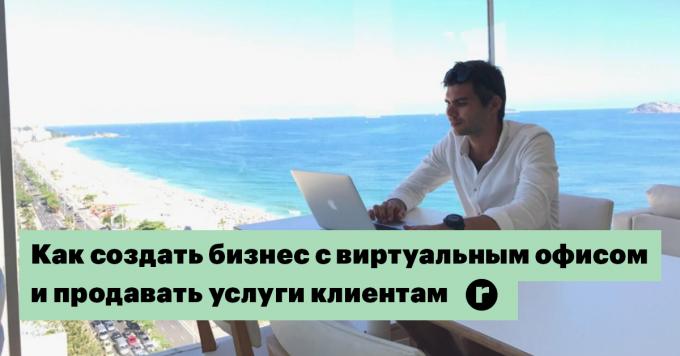 рассказ украинского предпринимателя