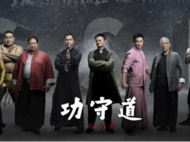 Основатель Alibaba Джек Ма записал сингл дуэтом с поп-звездой и снялся в фильме про кунг-фу