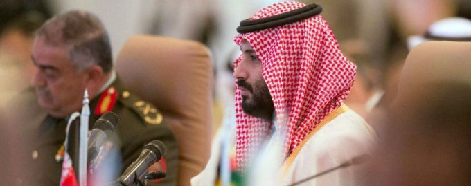 Саудовская Аравия предлагает коррупционерам свободу в обмен на состояние