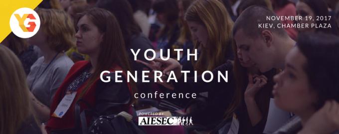 Конференція YouthGeneration 2017 для активної молоді