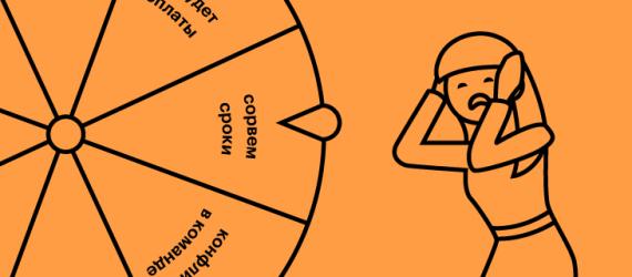 Сколько ты стоишь: зарплатная история менеджера проектов