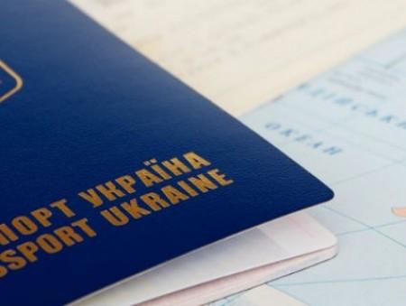 Украинский паспорт стал более влиятельным