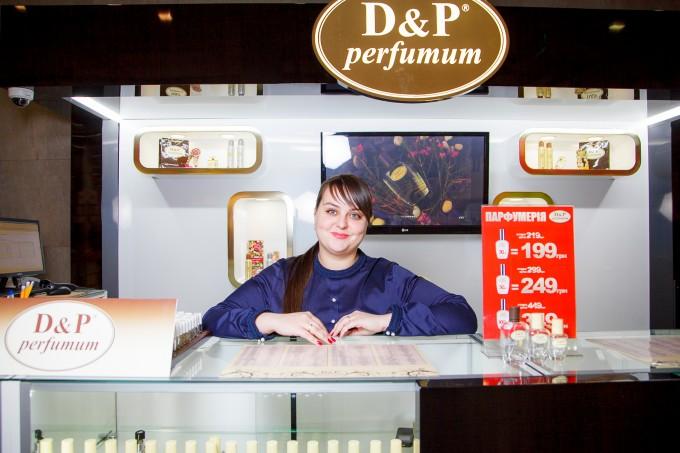 Интервью с работодателем: компания D&P Perfumum