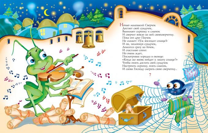 «Я малюю, тому що хочу розповісти історію одній дитині – собі»: 7 українських ілюстраторів про ремесло і мистецтво, секрети роботи та «другий голос» книжки