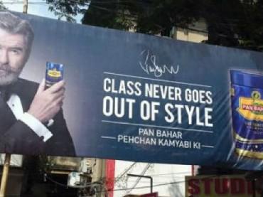Пирса Броснана накажут за съемку в рекламе табачных изделий