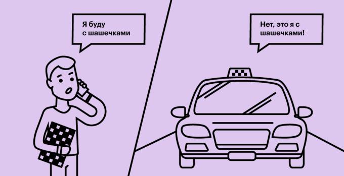 Сколько ты стоишь: зарплатная история таксиста