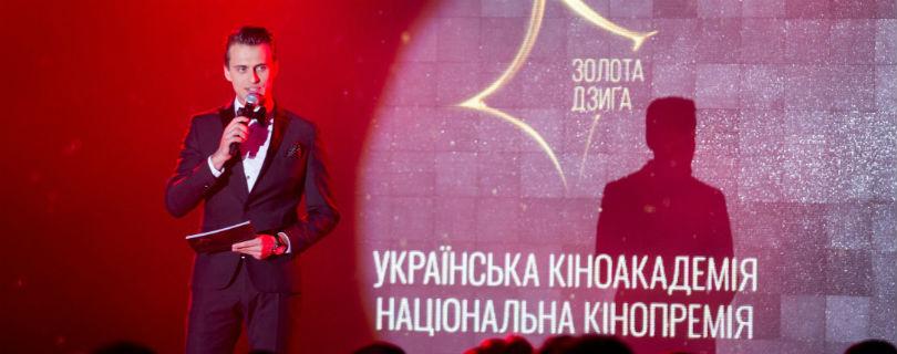 """Объявлены номинанты на кинопремию """"Золотая дзига"""""""