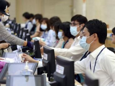 В Южной Корее сократят «бесчеловечную» 68-часовую рабочую неделю