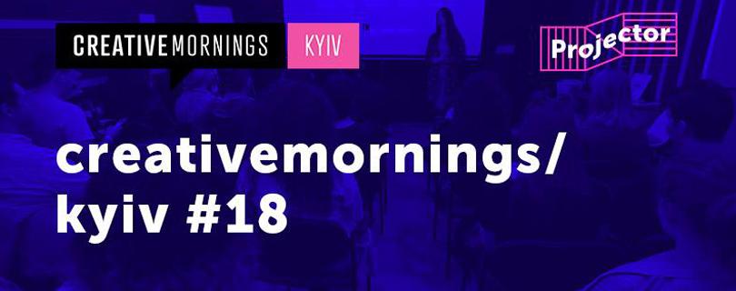 CreativeMornings «Развитие лидеров, которые изменят мир»