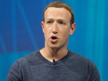 Facebook начал выпуск собственного журнала