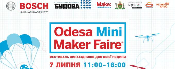 Odesa Mini Maker Faire 3