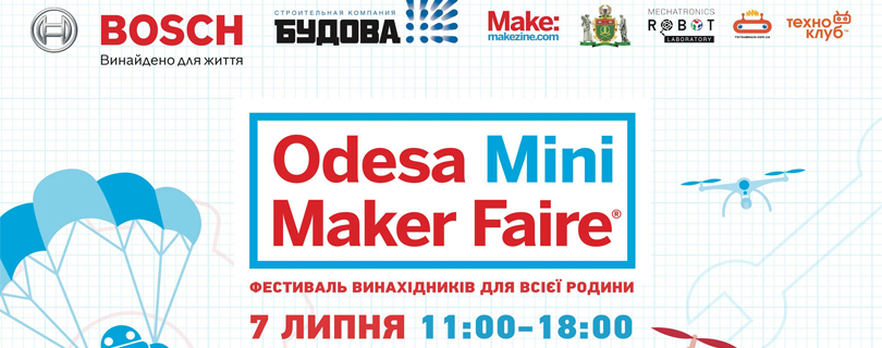 Odesa Mini Maker Faire 3