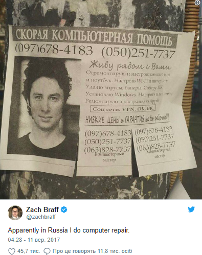 """Голливудский актер """"чинит"""" компьютеры в Украине"""