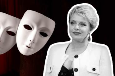 #Часы актрисы театра и кино Ирмы Витовской: о самодисциплине, позитивном лидерстве и актерстве как профессии одиночек