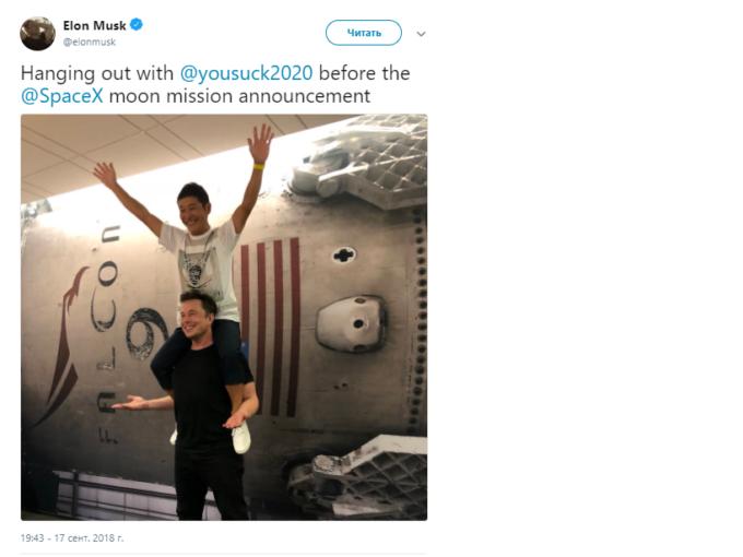 Стало известно имя первого космического туриста, который полетит к Луне