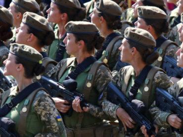 В украинской армии появятся женщины-генералы