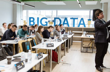 Київстар продовжує набір до Big Data School 3.0