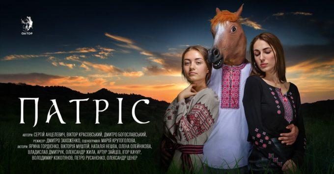 Борьба с внутренним монстром, экстатические танцы, тамбовский волк и украинская Лолита: 10 премьер в кино и театрах, на которые стоит пойти в октябре