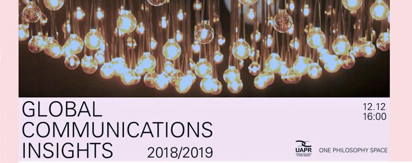 Global Communications Insights 2018/2019