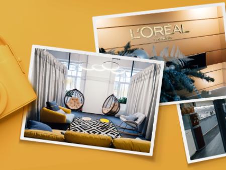 Делиться красотой: фоторепортаж из офиса компании L'Oréal