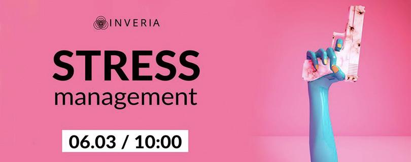 Тренинг «Stress management: прививка от выгорания»