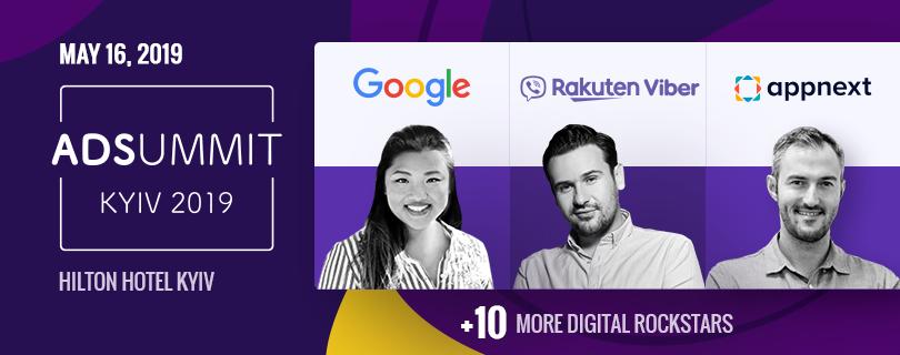 Міжнародна конференція з мобільної та відеореклами Ad Summit Kyiv 2019