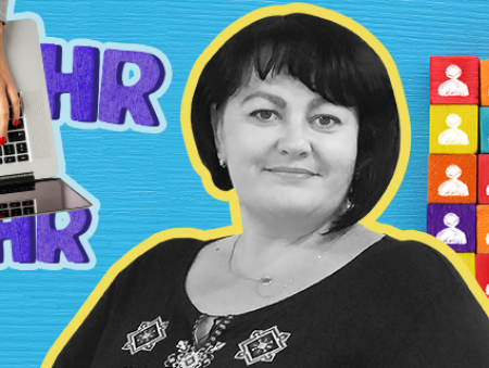 Как вовлечь сотрудников в жизнь компании: колонка Ирины Калиниченко, директора департамента по работе с персоналом компании «Датагруп»