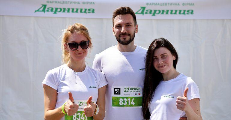 Хочу стати фармацевтом: про біотехнології та перспективи галузі в Україні