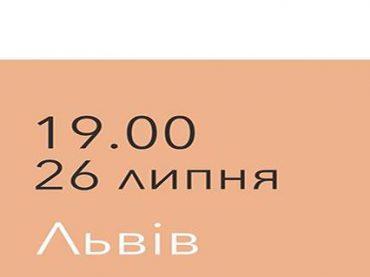#АйтіЩДК у Львові. Друга літня гра