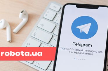 У robota.ua з'явився Telegram-канал