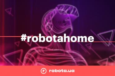 robota.ua презентувала інноваційний офіс в UNIT.City