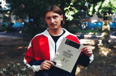 Як потрапити до найвідомішої кіношколи світу та стати режисером? Досвід українця Павла Ющука