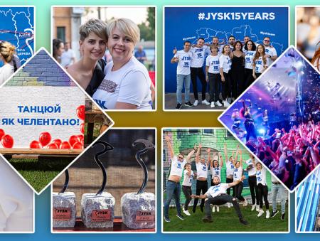 Крута корпоративна вечірка: 7 паті-хаків від JYSK Ukraine