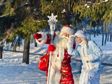 Новорічний настрій: де можна підзаробити перед святами?