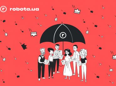 Як шукати роботу в умовах карантину: п'ять порад від robota.ua