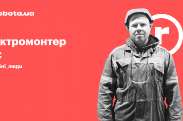 Олександр Воробйов, електромонтер ДТЕК Запорізька ТЕС, більше місяця працює і живе на станції в ізольованому режимі: «Все добре! Просто у мене зараз найдовша зміна в житті»