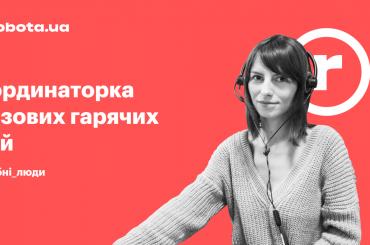 «Я нарешті почула посмішку дівчинки, в якої за 15 років – 15 спроб суїциду»: Альона Кривуляк, координаторка кризових гарячих ліній