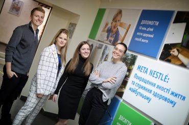 Логістика до омріяної посади: досвід стажування в Nestlé Україна