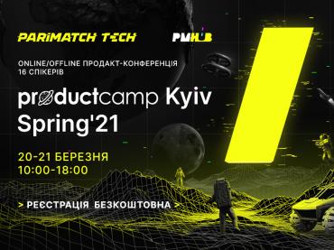 ProductCamp Kyiv Spring'2