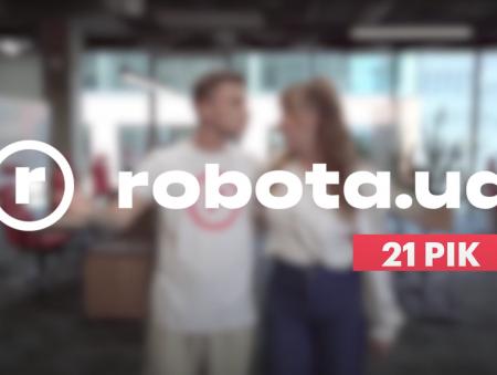 Перший job-сайт у TikTok: robota.ua долучилася до нової соцмережі