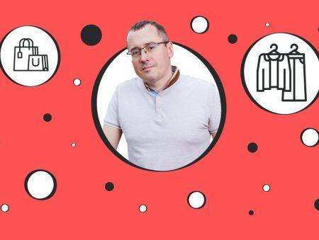 Про топів-кур'єрів, аргодолари й продаж емоцій: інтерв'ю з СЕО фешн-рітейл компанії ARGO Павлом Савчуком